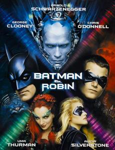 バットマン&ロビン Mr フリーズの逆襲