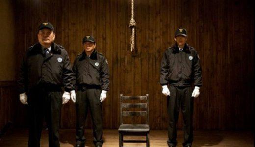 【 韓国映画 おすすめ 】「 執行者 」感想・考察レビュー、死刑制度の是非について考えさせられる作品でした