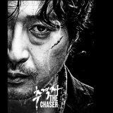 【 韓国映画 おすすめ 】「 チェイサー 」考察レビュー、歴代韓国映画史に残る傑作でした
