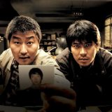 【 韓国映画 おすすめ 】「 殺人の追憶 」考察レビュー、犯人は33年の時を経て判明するも時効により罪には問えず