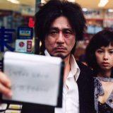 【 韓国映画 おすすめ 】「 オールド・ボーイ 」考察レビュー、衝撃のラストシーン(オチ)を目撃せよ