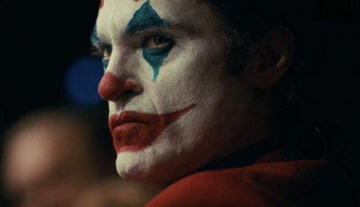 DC映画「 ジョーカー 」はアメコミ映画史上最も収益性が高い作品であり、大ヒットは大誤算だったというお話