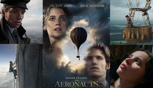 「 イントゥ・ザ・スカイ気球で未来を変えたふたり 」考察レビュー、前人未到の気球高度飛行(実話)に挑戦した2人の物語