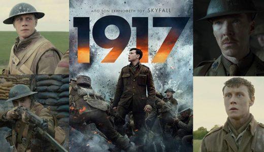 「 1917 命をかけた伝令 」考察レビュー、全編ワンカットで撮影された驚愕の臨場感を体感せよ
