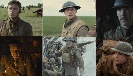 「 1917 命をかけた伝令 」考察レビュー、伝令兵の1日を描いた今作は観客に第三者でいることを許さない