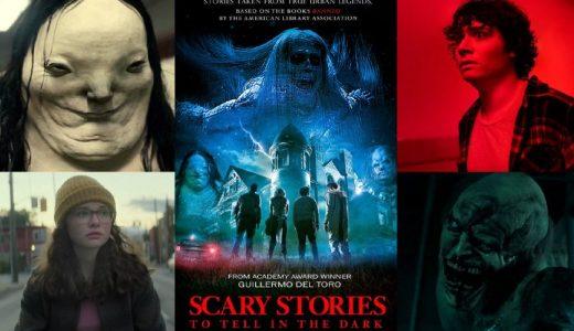 「 スケアリー ストーリーズ 怖い本 」原作は全米の図書館に置くことを禁じられた大ベストセラー児童本