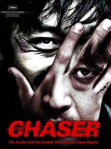 韓国映画チェイサー