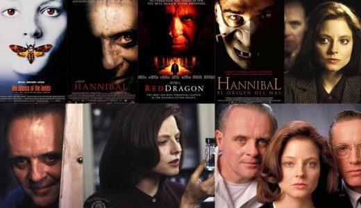 「 ハンニバル 」シリーズはこの順番で見るべし