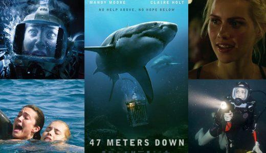 サメ映画「 海底47m 」考察レビュー、シャークダイビングは死んでも体験したくない