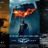 DC映画「 ダークナイトシリーズ(トリロジー)」が期間限定で映画館に帰ってくる(香港・台湾)