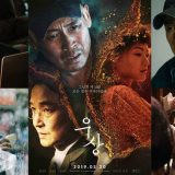 【 韓国映画 】「 悪の偶像 」ネタバレあり解説、ラストに待っている衝撃の結末とは?