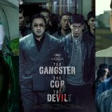 【 韓国映画 】「 悪人伝 」ネタバレあり解説、マ・ドンソク演じるヤクザの復讐劇