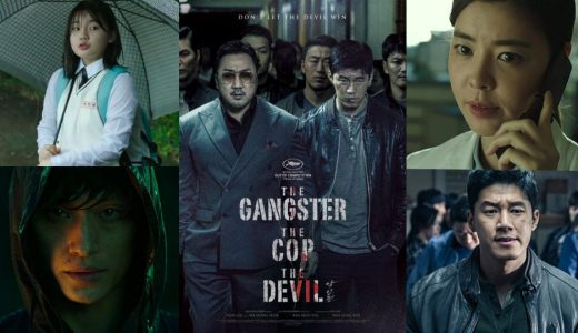 【 韓国映画 おすすめ 】「 悪人伝 」考察レビュー、マ・ドンソク演じるヤクザの復讐劇