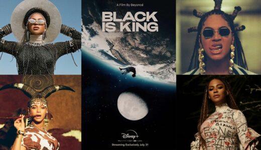 【 ディズニープラス 】「 ブラック・イズ・キング 」考察レビュー、ライオンキングにインスパイアされた作品