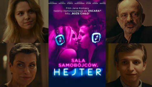 【 Netflix おすすめ 】「 ヘイター 」考察レビュー、暗黒版「 ソーシャル・ネットワーク 」