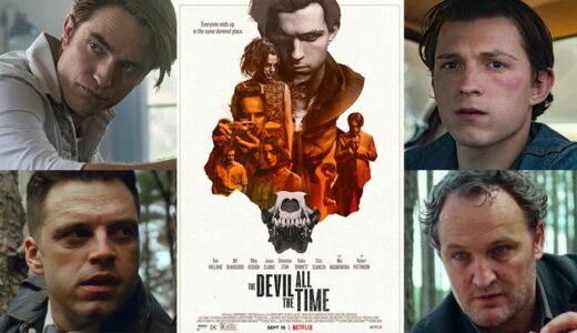 【 Netflix おすすめ 】「 悪魔はいつもそこに 」考察レビュー、主演はトム・ホランド