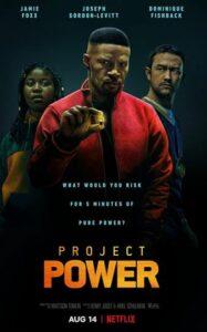 プロジェクト・パワー