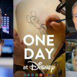 【 ディズニープラス 】「 ある日 ディズニーで 」考察レビュー、世界中に感動を届けるという信念