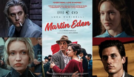 「 マーティン・エデン 」考察レビュー、上流階級令嬢エレナと船乗りマーティンの出会い(一見の価値アリ)