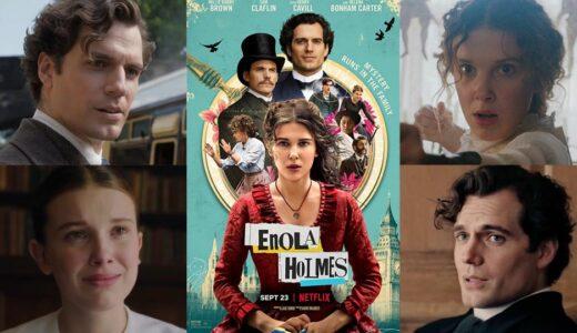 【 Netflix おすすめ 】「 エノーラ・ホームズの事件簿 」考察レビュー、シャーロック・ホームズに妹がいた!