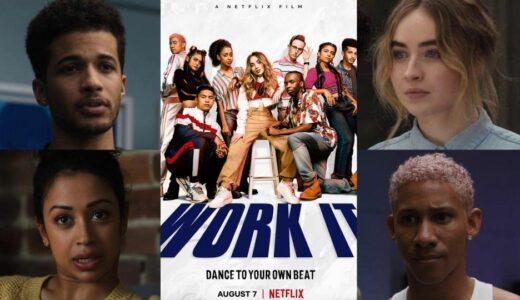 【 ネットフリックス おすすめ 】「 Work It ~輝けわたし!~  」考察レビュー、ダンスに始まりダンスに終わるお話