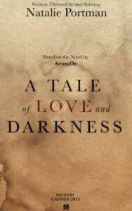 愛と闇の物語