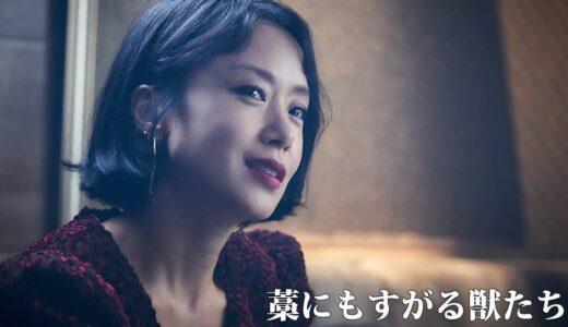 【 韓国映画 おすすめ 】「 藁にもすがる獣たち 」考察レビュー、大金の入ったバッグを見つけたらどうしますか?