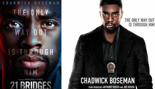 「 21ブリッジ 」故チャドウィック・ボーズマンに注目せよ