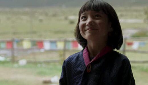 「 ブータン 山の教室 」考察レビュー、受け継がれるブータンの伝統文化