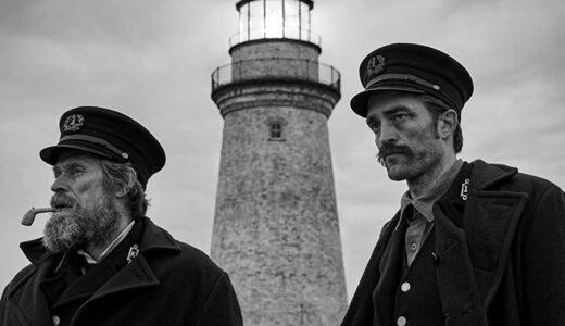 「 ライトハウス 」考察レビュー、灯台守2人の実話サイコスリラー
